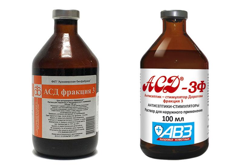 Фракция АСД-3Ф для наружного применения при лечении людей