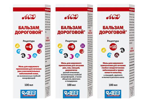 Бальзамы Дороговой №4, №6, №10