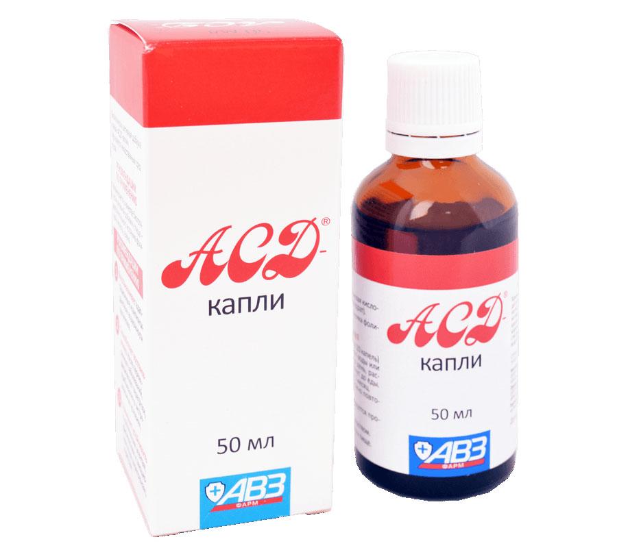 АСД фракции 2 — инструкция по применению препарата для человека